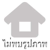 ทาวน์เฮาส์ 16,500 นนทบุรี ปากเกร็ด บางตลาด