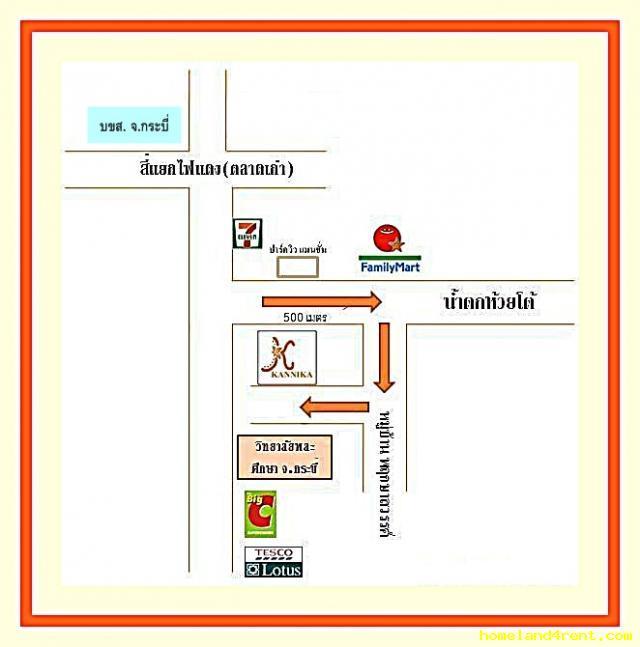 อพาร์ทเม้นท์  2800-3500/เดือน  กระบี่ เมืองกระบี่ กระบี่ใหญ่