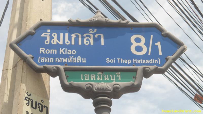 อพาร์ทเม้นท์พร้อมเฟอร์นิเจอร์ 2400 กรุงเทพมหานคร เขตมีนบุรี มีนบุรี