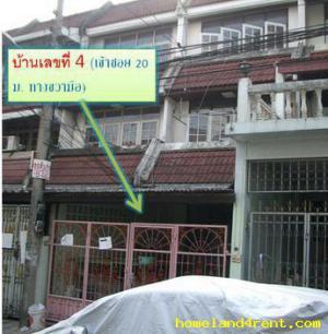 ทาวน์เฮาส์ 9500 กรุงเทพมหานคร เขตประเวศ ประเวศ