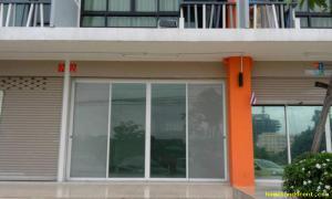 อาคารพาณิชย์ 7500 ปทุมธานี ธัญบุรี ประชาธิปัตย์
