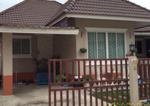 บ้านเดี่ยว 5,500 บาทต่อเดือน เพชรบุรี บ้านหม้อ เมืองเพชรบุรี