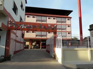 ให้เช่าห้องพักรายเดือนราคาถูกสุดๆ คุณภาพดีมาก โทร 089-7554383 ต.ในเวียง อ.เมืองแพร่