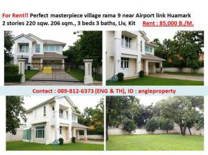 House for rent!!Perfect master piece village Rama 9 near Airport link HuaMark.