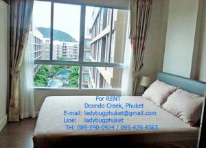 For RENT by the owner - Pool view bedroom on 6th floor at D Condo Creek Phuket, Fully furnished, FREE wi-fi in room