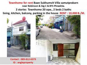 Townhome for rent Baan Sukhumvit Villa samutprakarn near Robinson & big C & BTS PhraekSa.