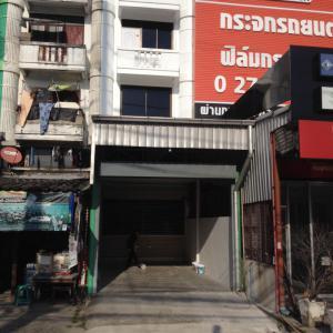 ตึกแถว 38000 กรุงเทพมหานคร เขตประเวศ หนองบอน
