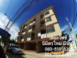 สำนักงาน 39000000 กรุงเทพมหานคร เขตมีนบุรี มีนบุรี