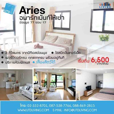 อพาร์ทเม้นท์ 6500 กรุงเทพมหานคร เขตสวนหลวง สวนหลวง