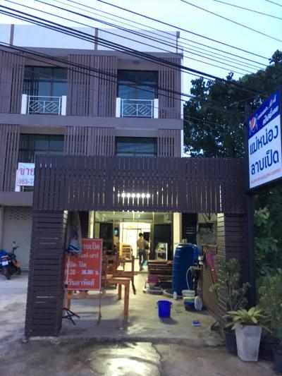 อาคารพาณิชย์ 1700000 ขอนแก่น เมืองขอนแก่น บ้านเป็ด