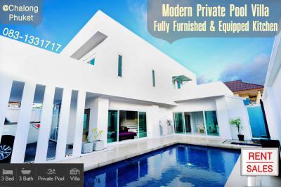 Modern Private Pool Villa โซนฉลอง-ภูเก็ต ใกล้โรงเรียนนานาชาติ BCIS international school Phuket