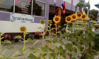 อพาร์ทเม้นท์ 2000 นนทบุรี ปากเกร็ด บางตลาด