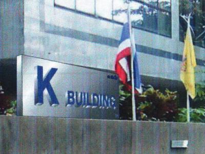 อาคาร 30000 กรุงเทพมหานคร เขตวัฒนา