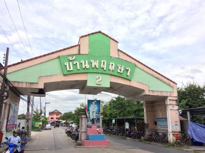 บ้านเดี่ยว 4000 ปทุมธานี ธัญบุรี ลำผักกูด