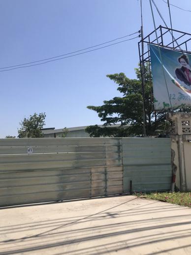 โรงงาน 160000 สมุทรสาคร เมืองสมุทรสาคร นาดี