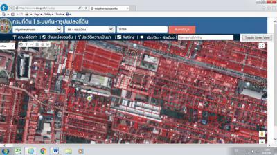 ที่ดิน 2240000 กรุงเทพมหานคร เขตดอนเมือง สีกัน