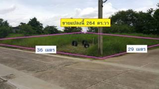 ที่ดิน 8448000 กรุงเทพมหานคร เขตทวีวัฒนา ศาลาธรรมสพน์