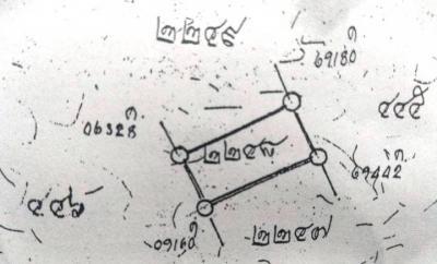 ที่ดิน 12000000 กรุงเทพมหานคร เขตพระโขนง บางจาก