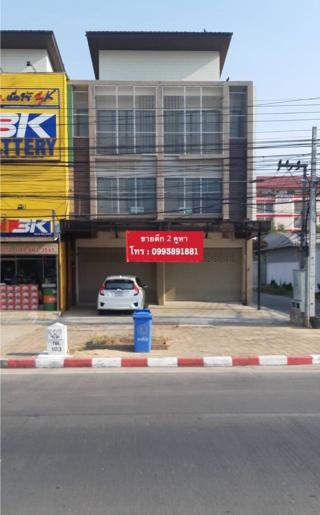 อาคารพาณิชย์ 14000000 สุพรรณบุรี เมืองสุพรรณบุรี รั้วใหญ่