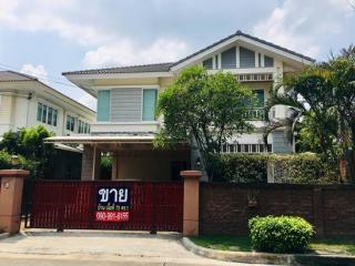บ้านเดี่ยว 7500000 นนทบุรี ปากเกร็ด คลองพระอุดม