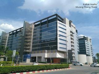 สำนักงาน 8250 นนทบุรี ปากเกร็ด บ้านใหม่