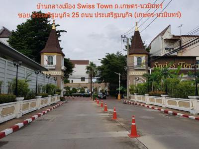 ทาวน์เฮาส์ 5490000 กรุงเทพมหานคร เขตลาดพร้าว ลาดพร้าว