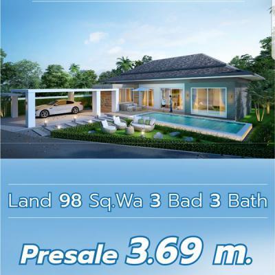 บ้านเดี่ยว 3690000 จันทบุรี ท่าใหม่ เขาวัว