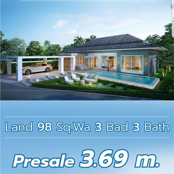 บ้านเดี่ยว 2690000 จันทบุรี ท่าใหม่ เขาวัว