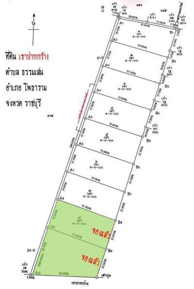ที่ดิน 450000 ราชบุรี โพธาราม ธรรมเสน