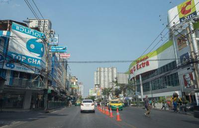 ที่ดิน 380000 กรุงเทพมหานคร เขตคลองเตย พระโขนง