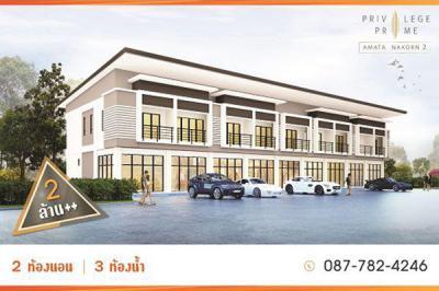 อาคารพาณิชย์ 2890000 ชลบุรี เมืองชลบุรี ดอนหัวฬ่อ