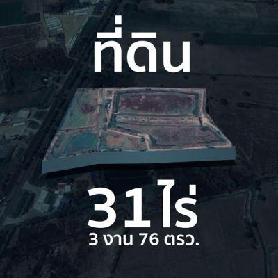 ที่ดิน 36000000 นครสวรรค์ เก้าเลี้ยว หนองเต่า