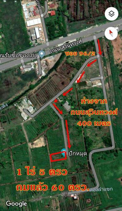 ที่ดิน 4500000 กรุงเทพมหานคร เขตหนองจอก ลำต้อยติ่ง