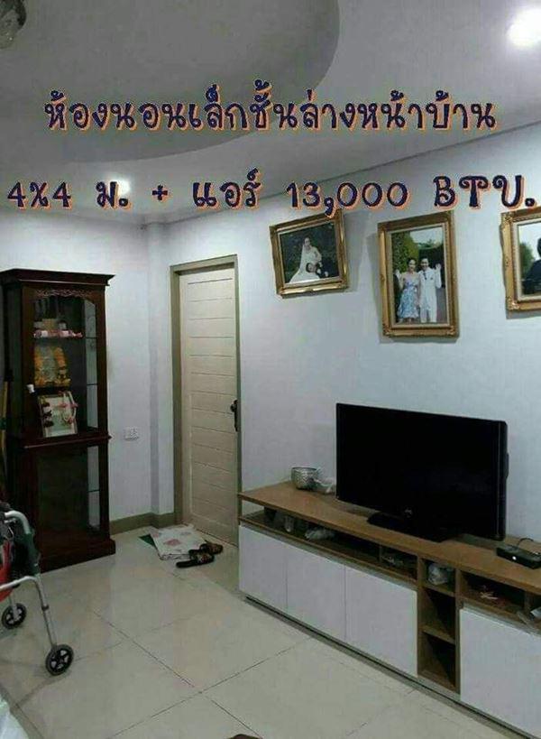 บ้านเดี่ยว 6700000 นนทบุรี บางกรวย วัดชลอ