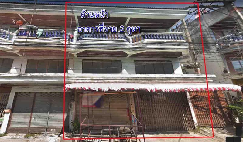 อาคารพาณิชย์ 4000000 ชลบุรี บางละมุง หนองปรือ