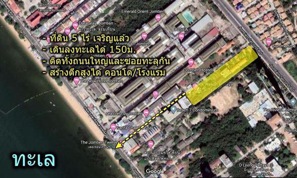 ที่ดิน 407000000 ชลบุรี บางละมุง บางละมุง