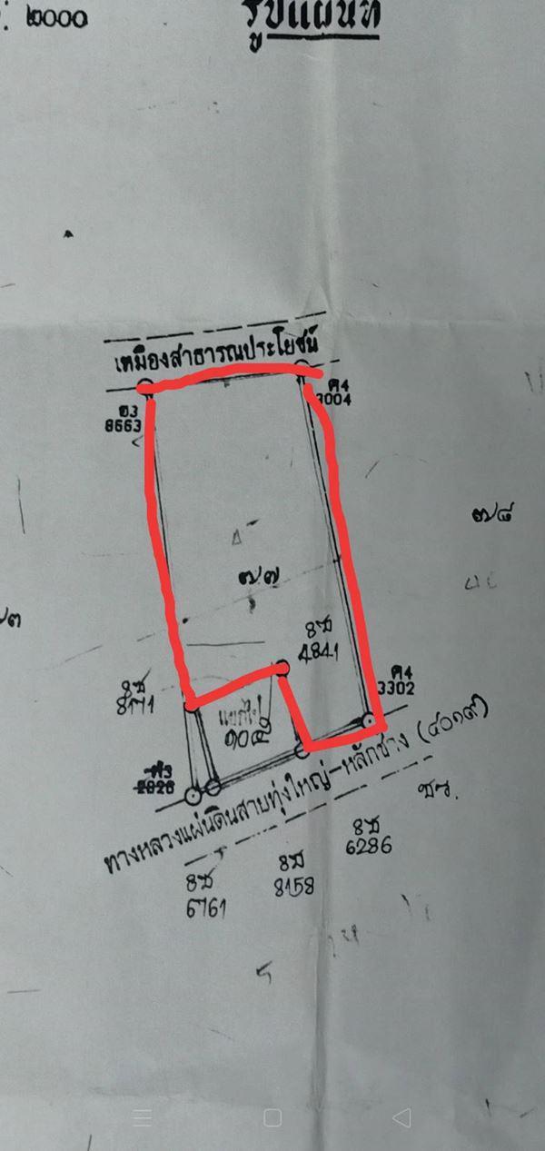 บ้านเดี่ยว 2000000 นครศรีธรรมราช นาบอน ทุ่งสง