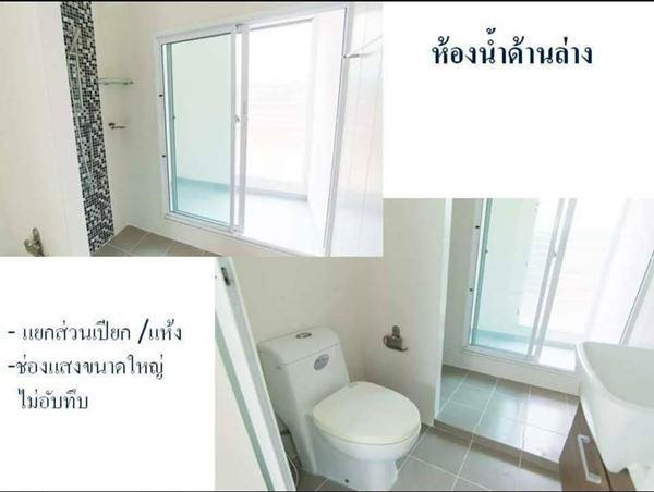 บ้านเดี่ยว 3990000 ปทุมธานี เมืองปทุมธานี บางคูวัด