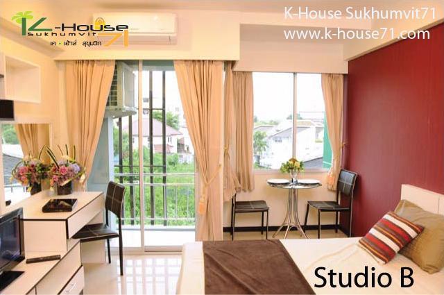 อพาร์ทเม้นท์ 00 กรุงเทพมหานคร เขตวัฒนา พระโขนงเหนือ