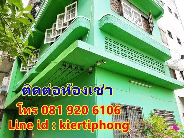 อพาร์ทเม้นท์ 2000 กรุงเทพมหานคร เขตคลองสาน บางลำภูล่าง