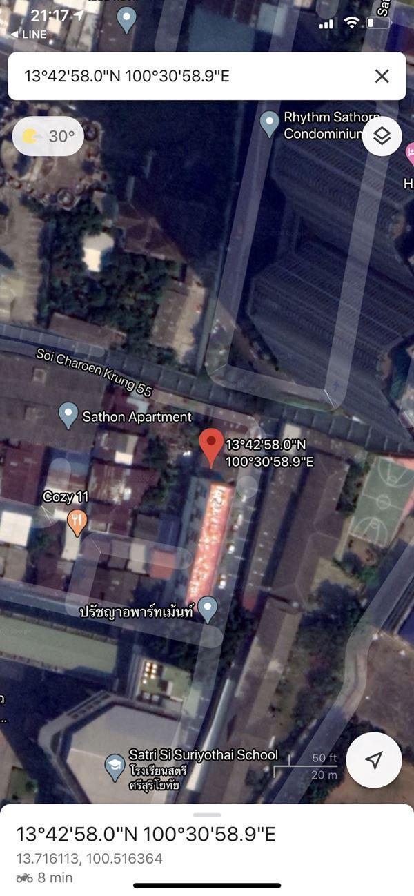 ที่ดิน 46000000 กรุงเทพมหานคร เขตสาทร ยานนาวา