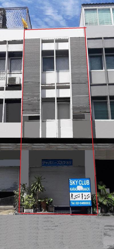 อาคารพาณิชย์ 75000 กรุงเทพมหานคร เขตวัฒนา คลองตันเหนือ