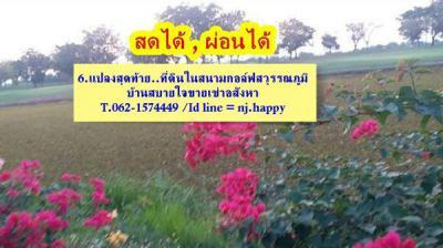 ที่ดิน 5830000 กรุงเทพมหานคร เขตหนองจอก ลำต้อยติ่ง