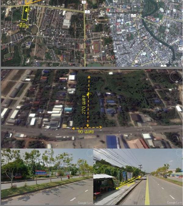 ที่ดิน 120000000 จันทบุรี เมืองจันทบุรี ท่าช้าง
