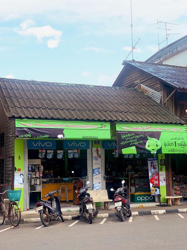 บ้านเดี่ยว 2000000 จันทบุรี ขลุง ขลุง