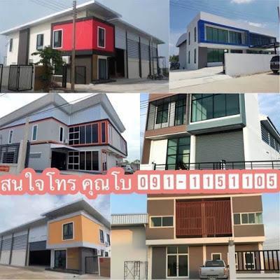 บ้านเดี่ยว 1600000 นนทบุรี ไทรน้อย คลองขวาง
