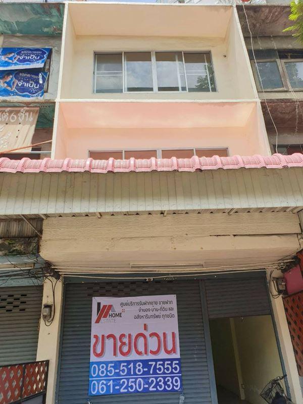 อาคารพาณิชย์ 5900000 นนทบุรี เมืองนนทบุรี บางเขน
