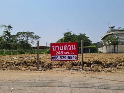 ที่ดิน 40000 กรุงเทพมหานคร เขตบางแค หลักสอง