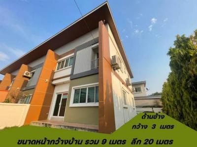 บ้านเดี่ยวสองชั้น 7500000 กรุงเทพมหานคร เขตประเวศ หนองบอน