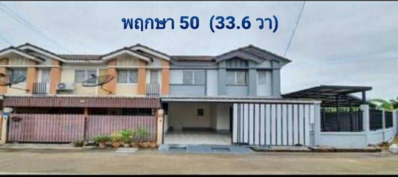 บ้านแฝด 2490000 ชลบุรี ศรีราชา บึง